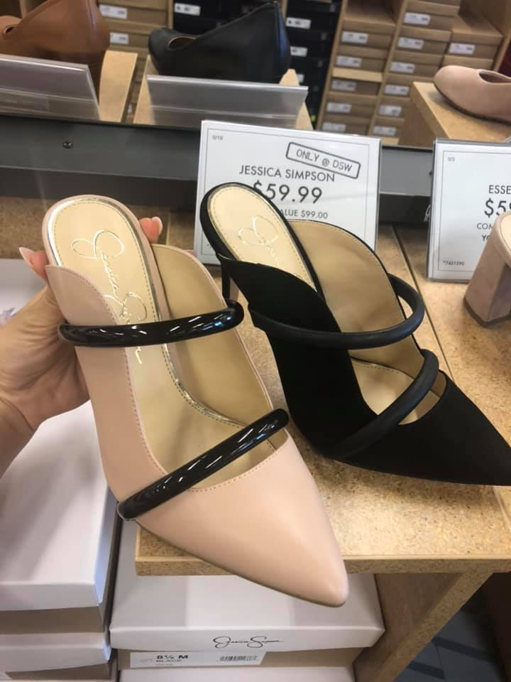 EasilyDressed Store Review: DSW